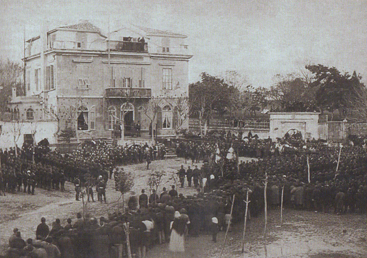 При подписването на мирния договор в Сан Стефано, 3 март 1878 г.