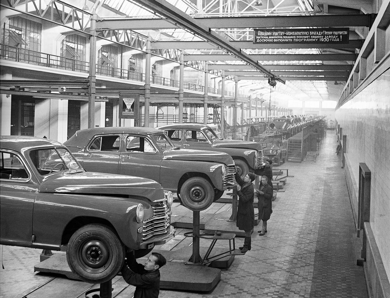"""Погон за составување автомобили М-20 (""""Победа"""") во фабриката за автомобили """"Молотов"""", град Горки (денешен Нижни Новгород)."""