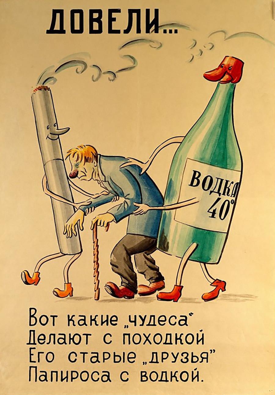 20 Soviet health propaganda posters - Russia Beyond