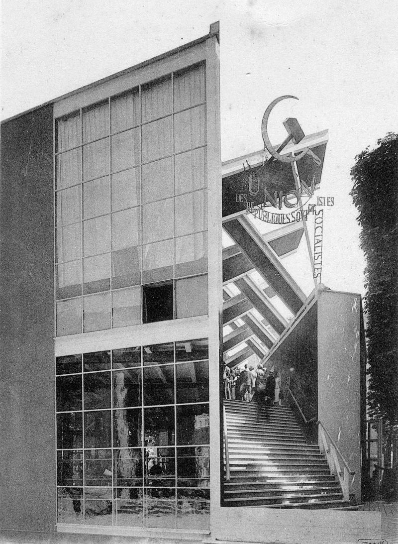 Pavillon soviétique de l'Exposition internationale des arts décoratifs et industriels de 1925 à Paris