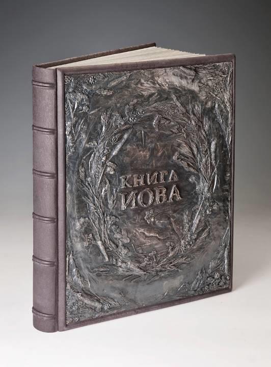 """Copertina del """"Libro di Giobbe"""", 2010, rilegatura in pelle, bronzo, argento, patinatura. Edizione """"Raro libro di San Pietroburgo"""""""