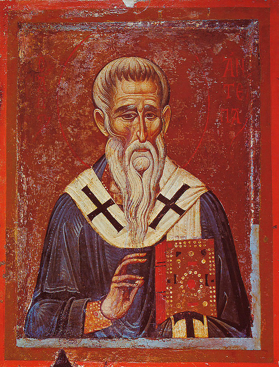 St Antipas Icon, 13th century