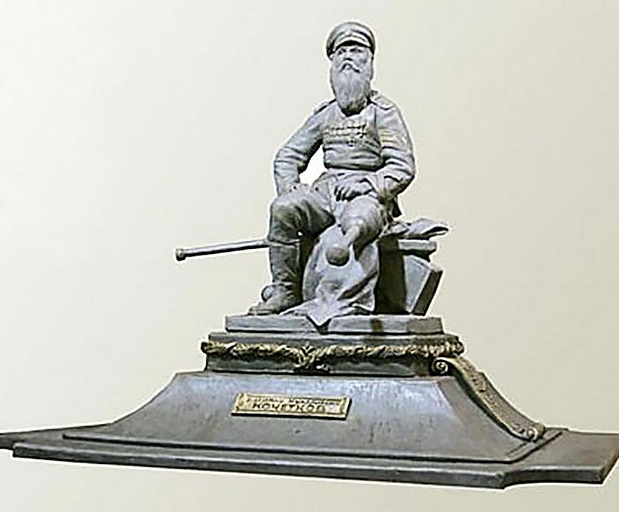 Boceto del monumento a Vasili Kochetkov