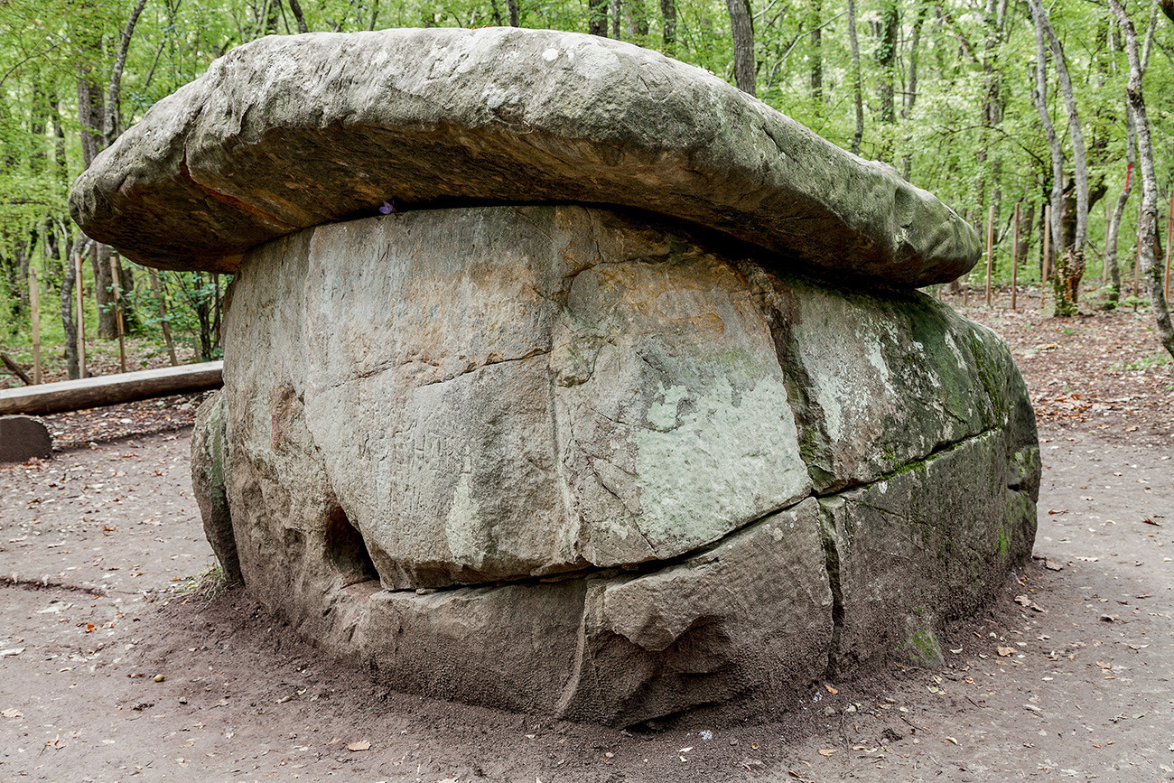 Šapsug dolmen