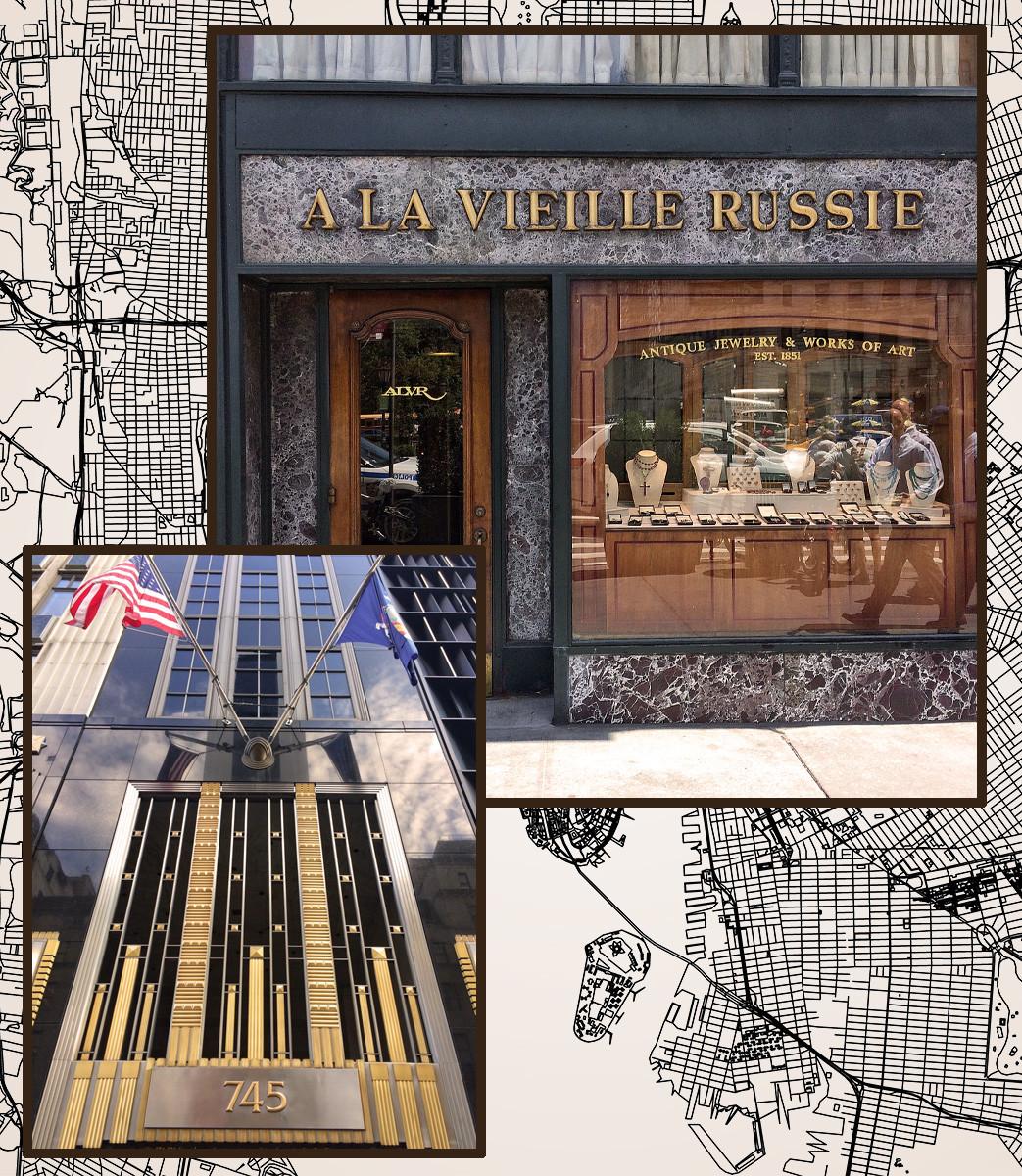 По-горе: Историческата сграда е 781 Пето авеню. По-долу: Новото ѝ местоположение на 745 Пето авеню