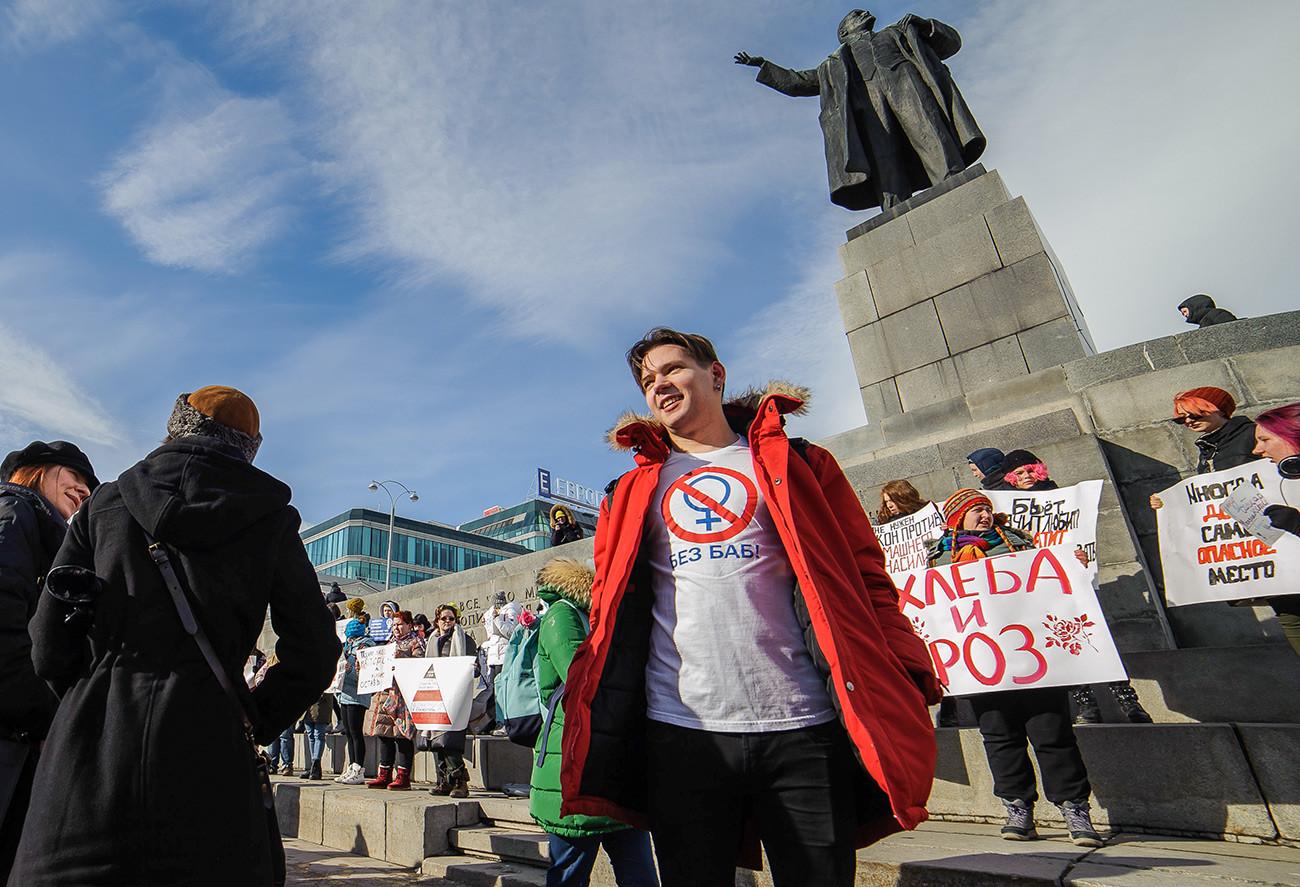 Susret feministkinja u Jekaterinburgu