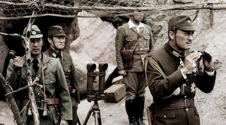 Letters from Iwo Jima.