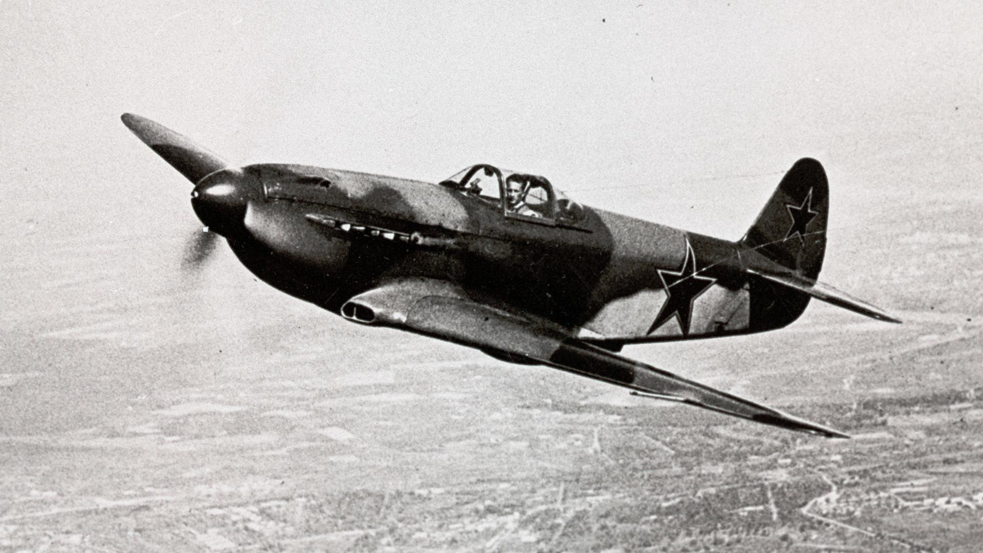 Јак-3