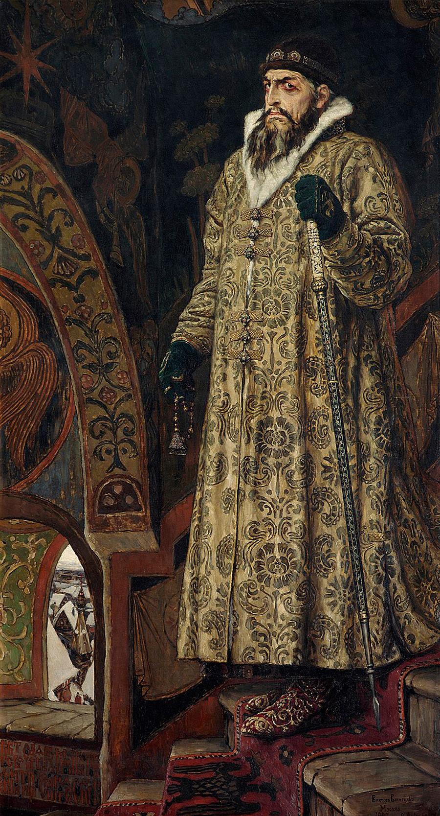 Иван IV, Виктор Михайлович Васнецов