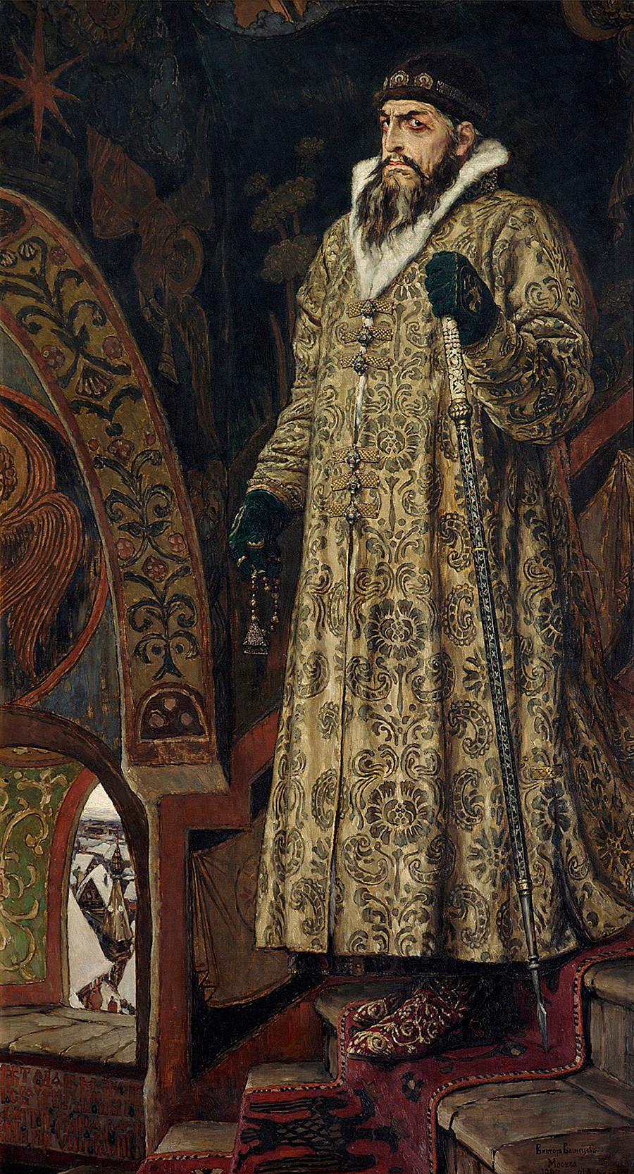 'Ivan the Terrible,' 1896, by Viktor Vasnetsov (1848-1926)