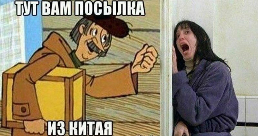 How Russians fight coronavirus with humor! Best memes and jokes ...