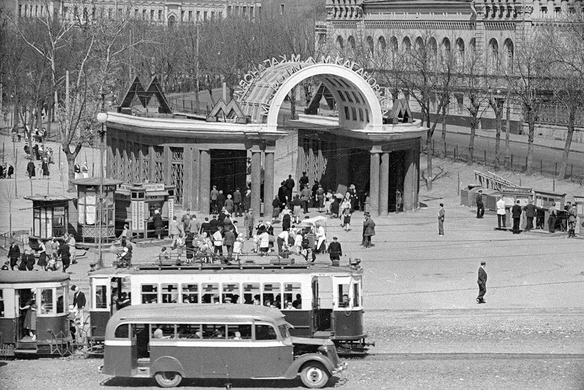 Station de métro Dvorets Sovietov (« Palais des Soviets », aujourd'hui Kropotkinskaïa). 1935