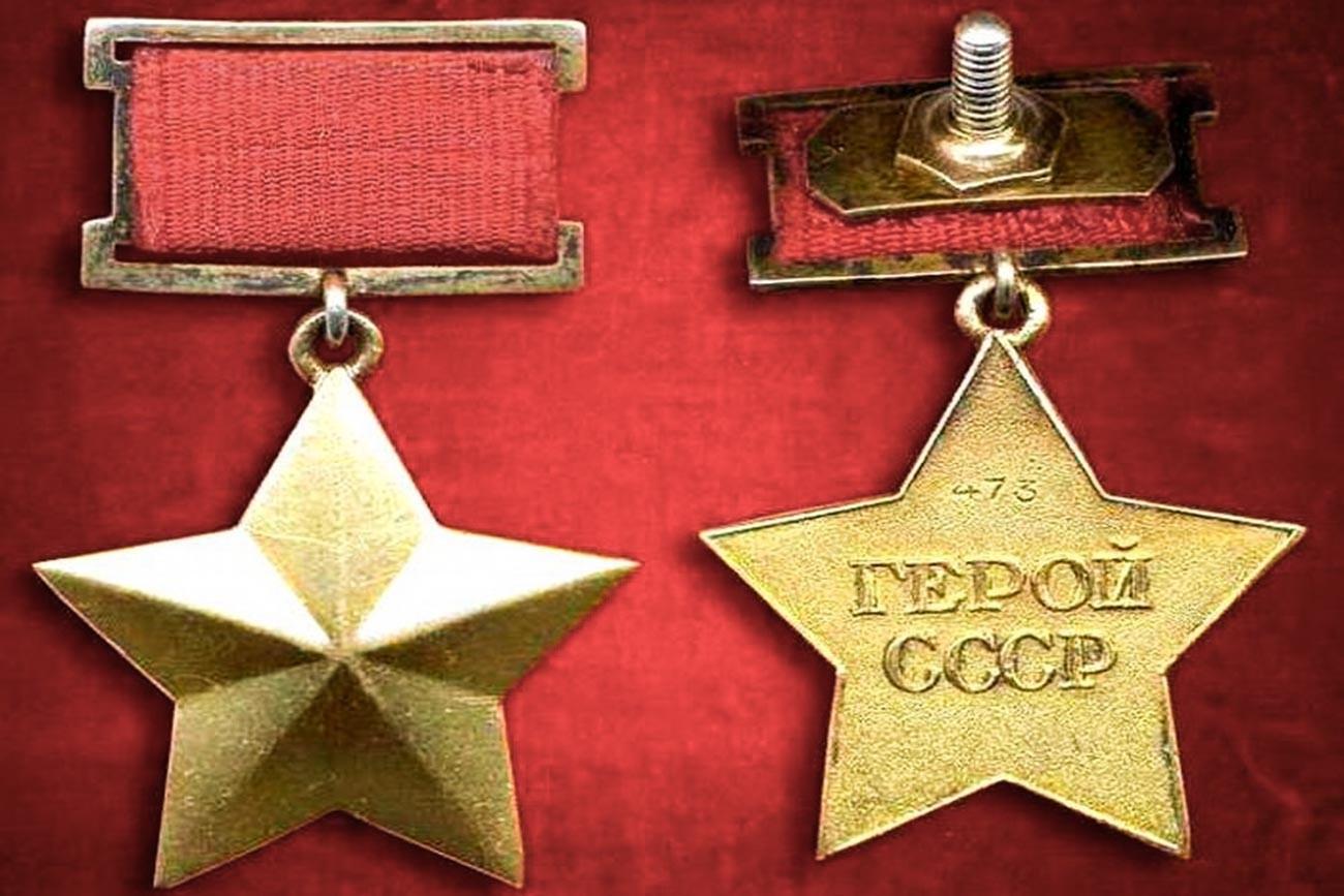 """""""Златна звезда"""""""