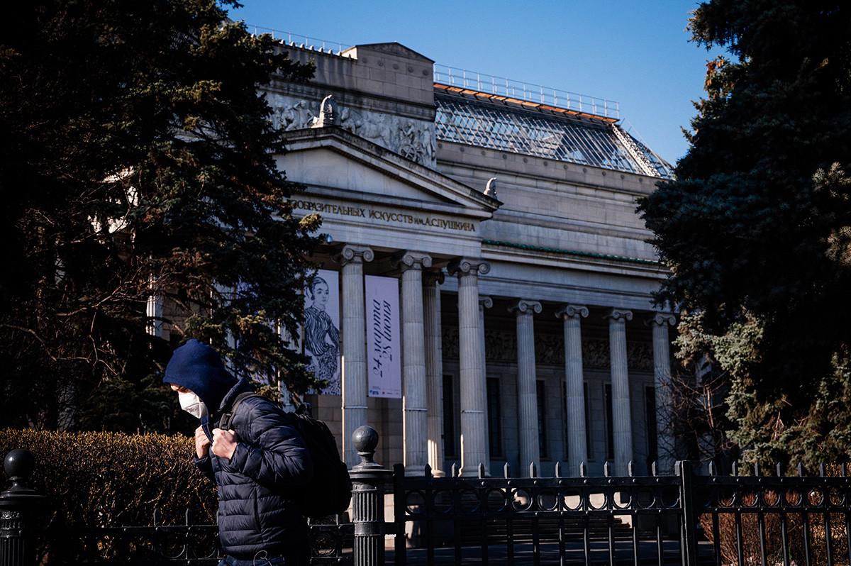 プーシキン美術館、モスクワ