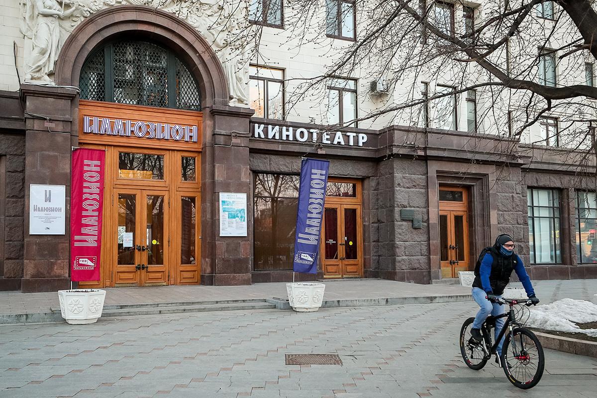 イリュージョン映画館、モスクワ