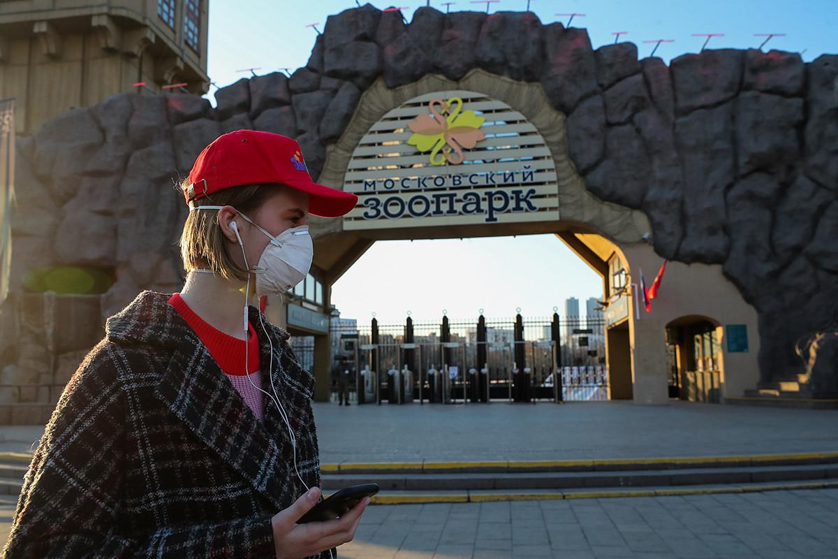 Der Moskauer Zoo