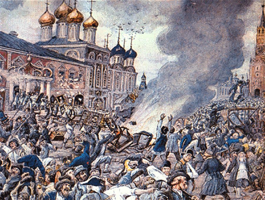 Чумной бунт в Москве. Акварель Эрнста Лисснера, 1930-е
