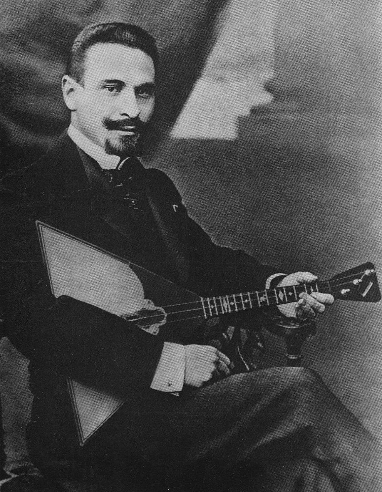 Vasilij Vasiljevič Andrejev