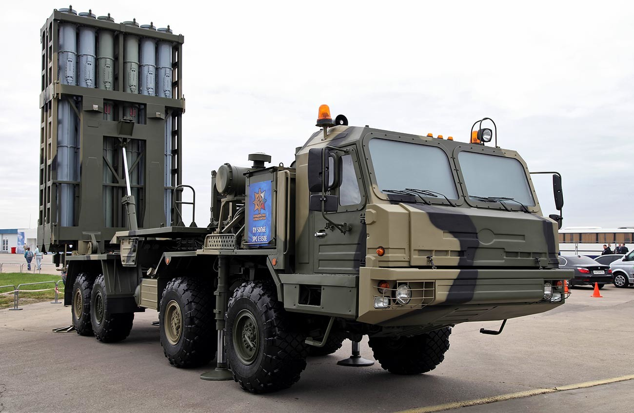 S-350