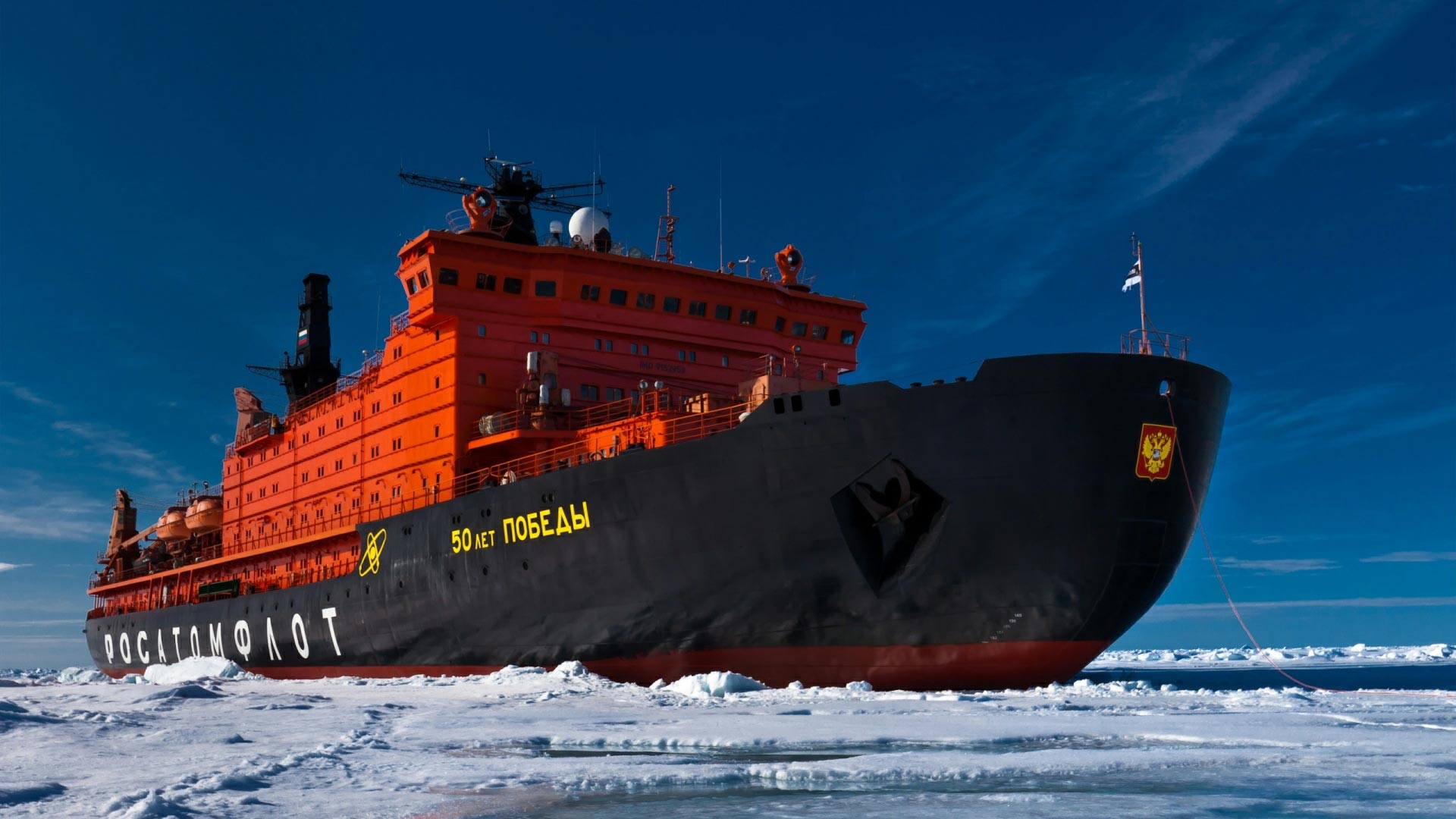 Russian nuclear icebreaker '50 Years of Victory'