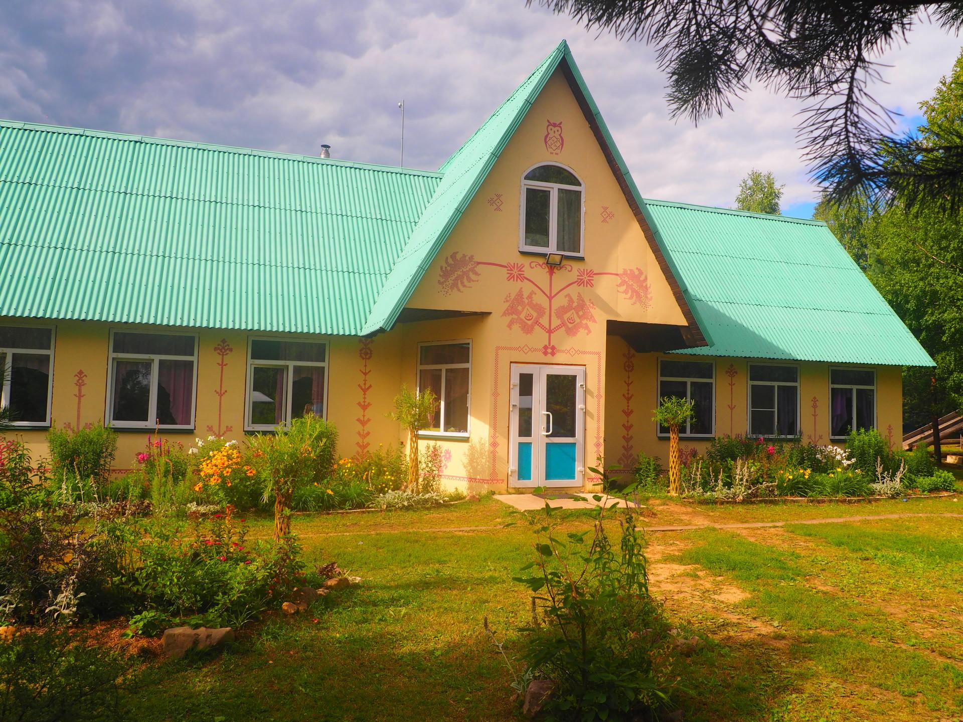 Družbeno kulturni center