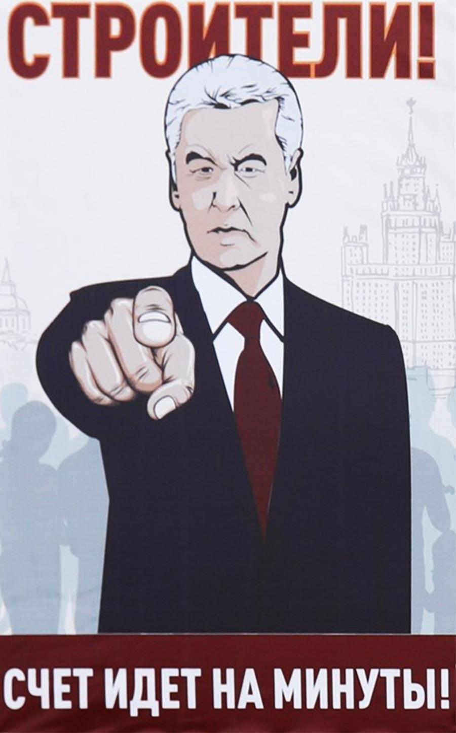 Covid19, Mosca: poster in stile sovietico sul cantiere del ...
