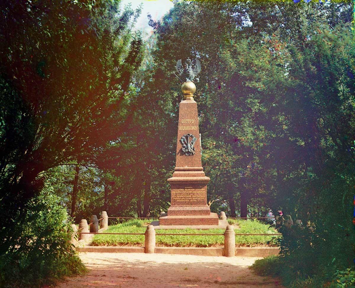 Veskovo. Monumento a Pedro el Grande. Vista hacia el lago Pleshchéievo. Verano de 1911