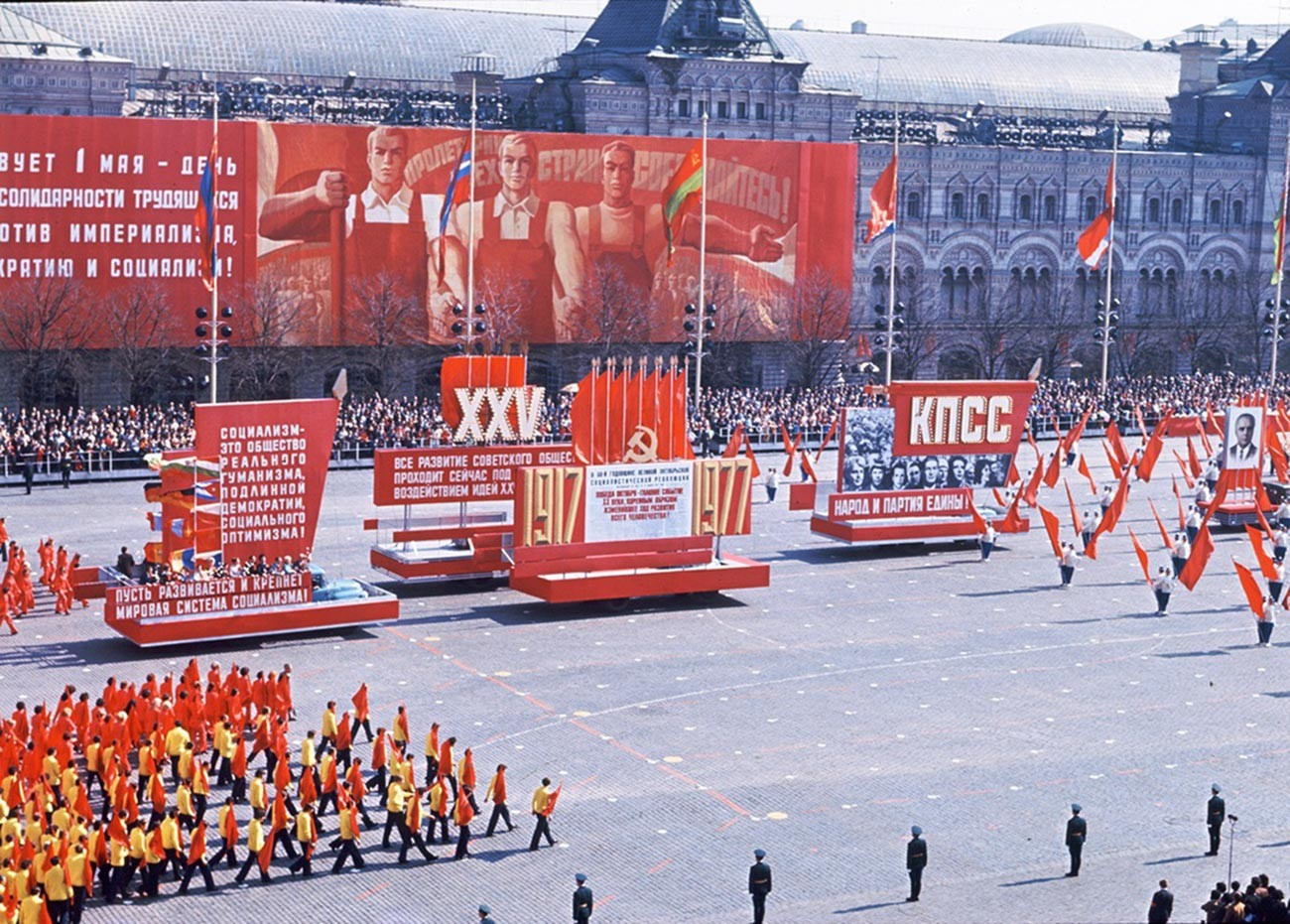 May 1 parade on Red Square, 1976