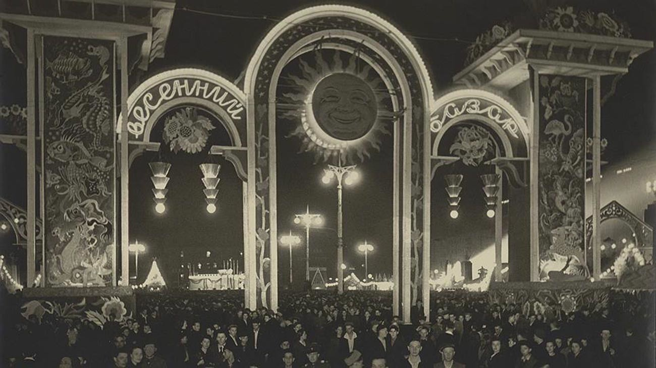 Prvomajski sejem na Puškinovem trgu, 1947
