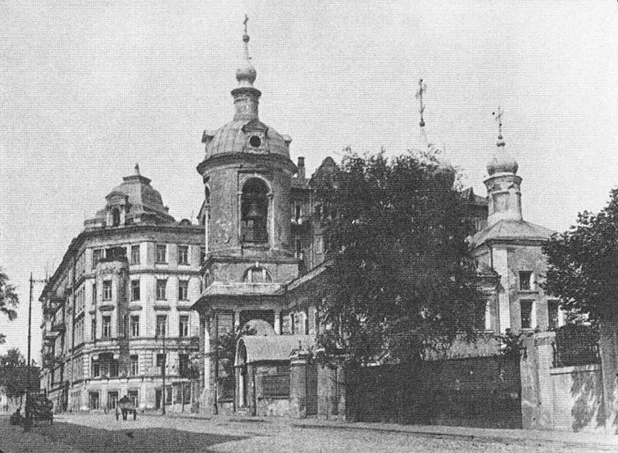 La chiesa di Sant'Antipa a Mosca