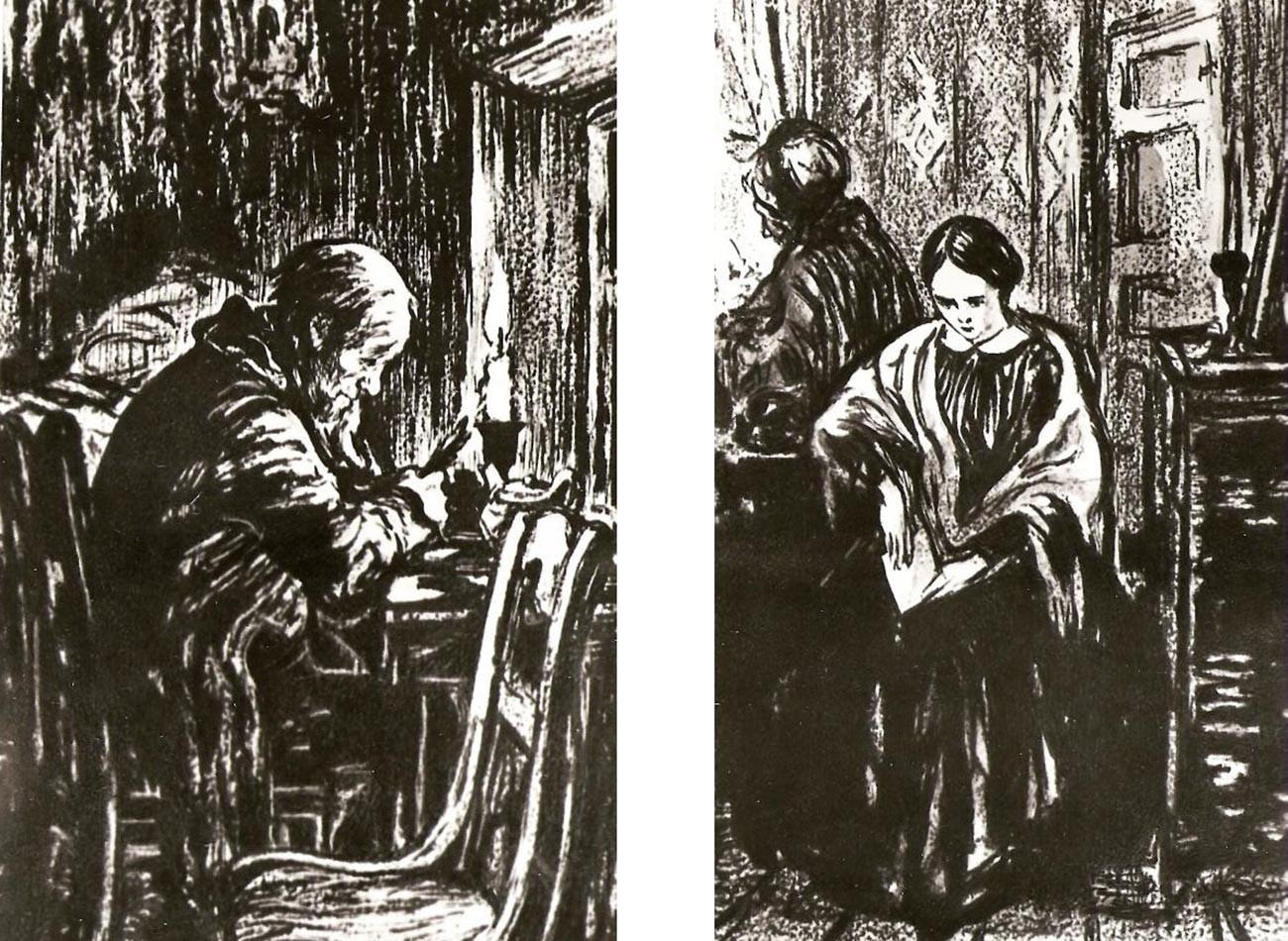 Ilustracija za roman