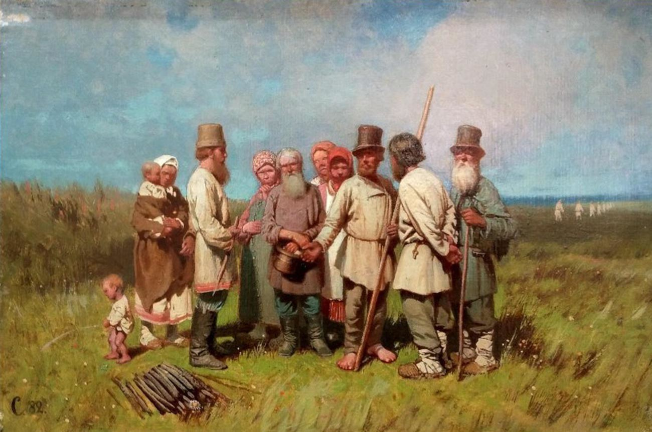 Peasants in a field