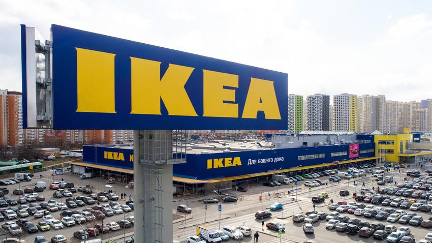 Tienda IKEA Jimki en las afueras de Moscú