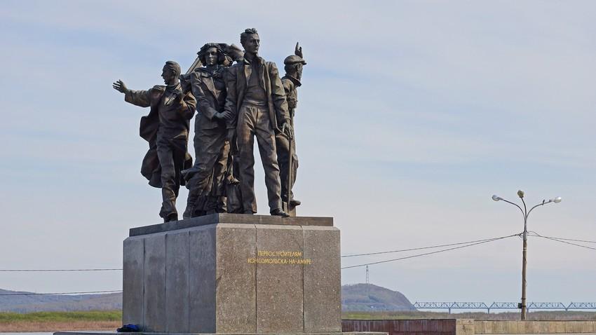 Graditelji Komsomolska na Amurju