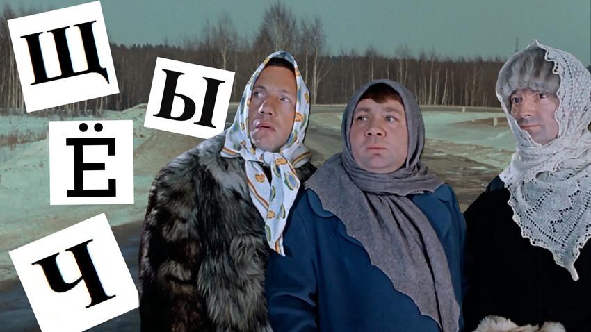 A still from the Soviet movie'Gentlemen of Fortune'