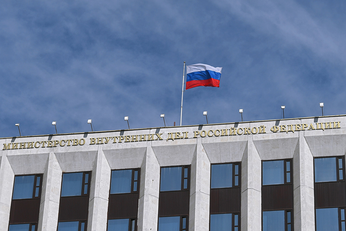 The building of the Ministry of internal Affairs of the Russian Federation in Moscow