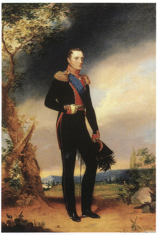 Nicholas I as a Grand Prince, by George Dawe