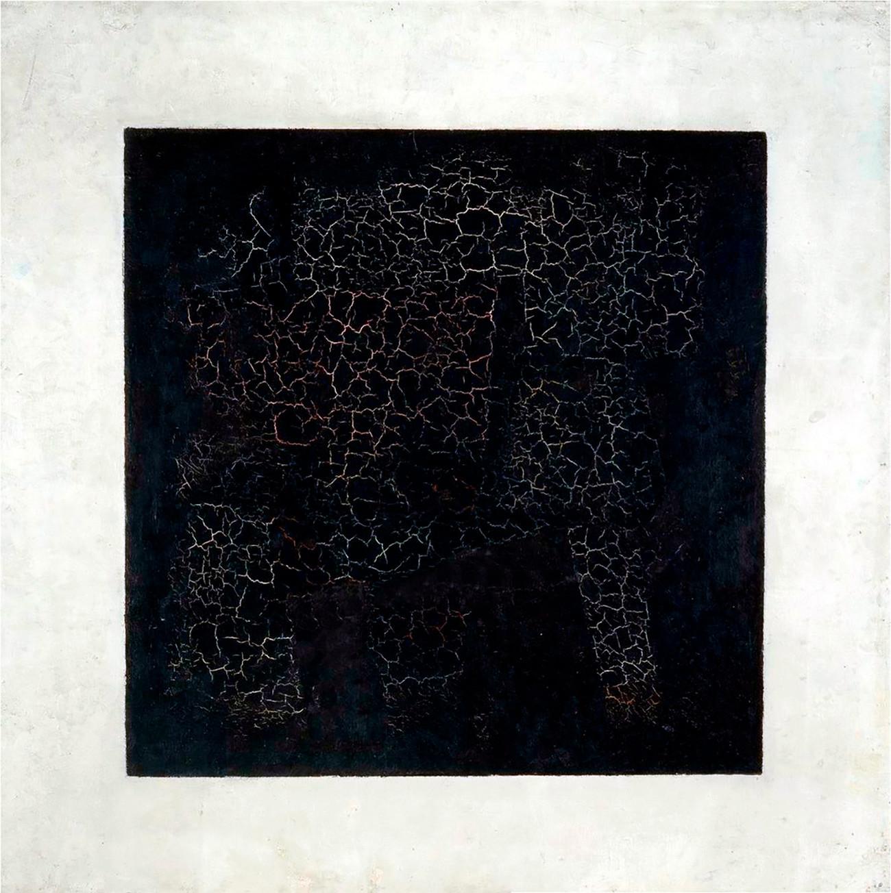 Il Quadrato Nero di Malevich