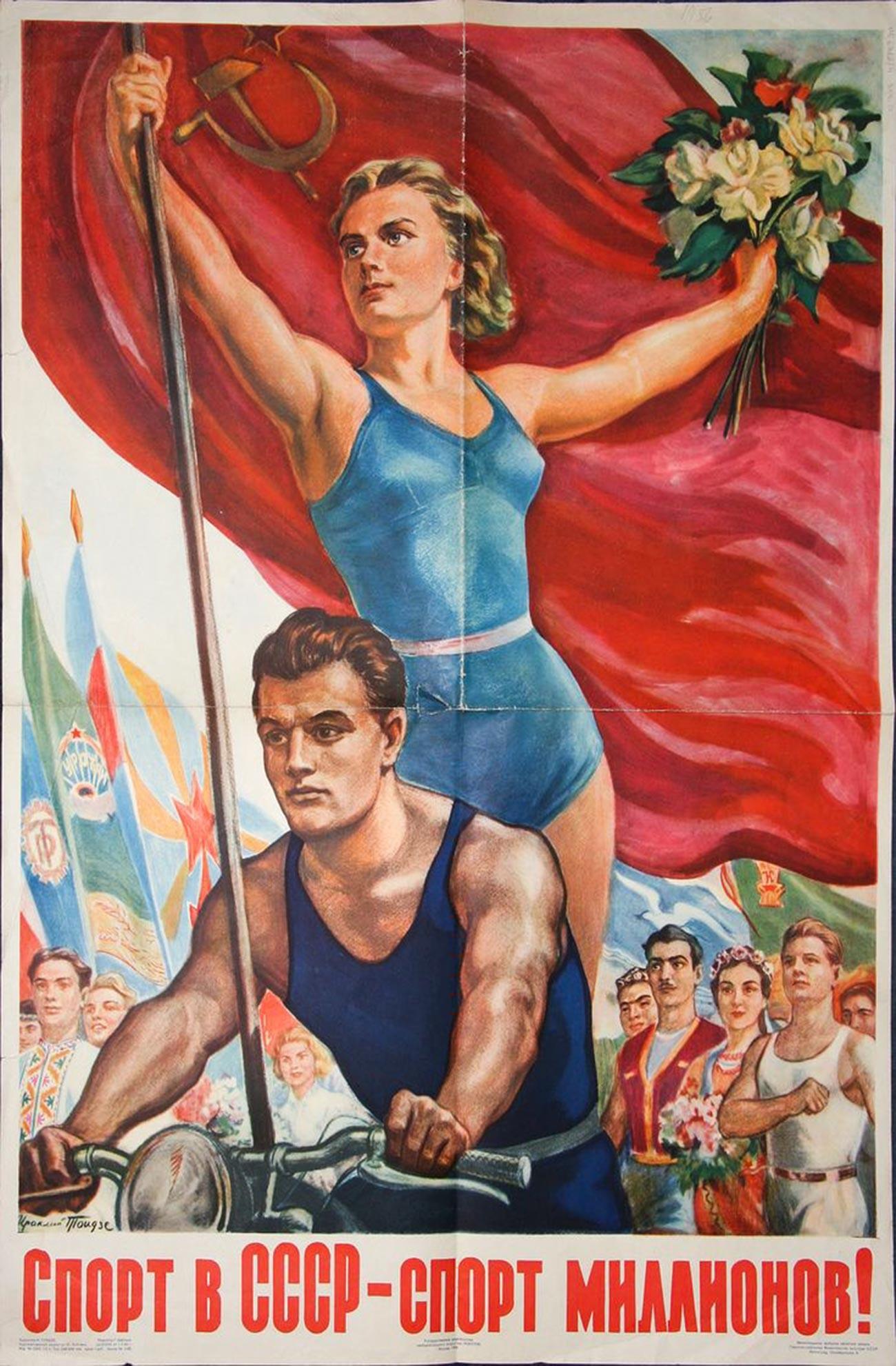 「ソ連のスポーツは100万人のスポーツ!」