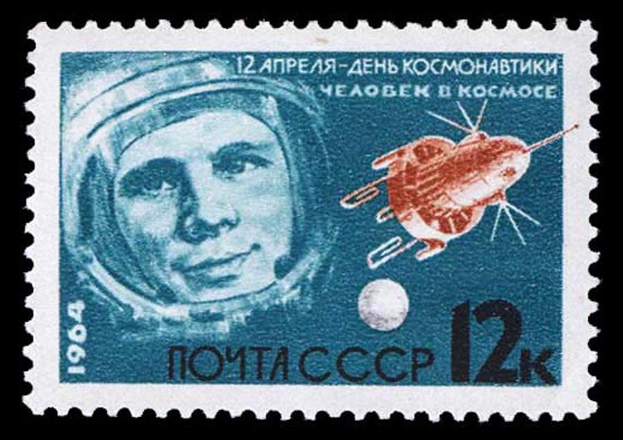 Soviet post stamp, 1964