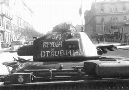 Рено Р-35 во Белград на 27 март