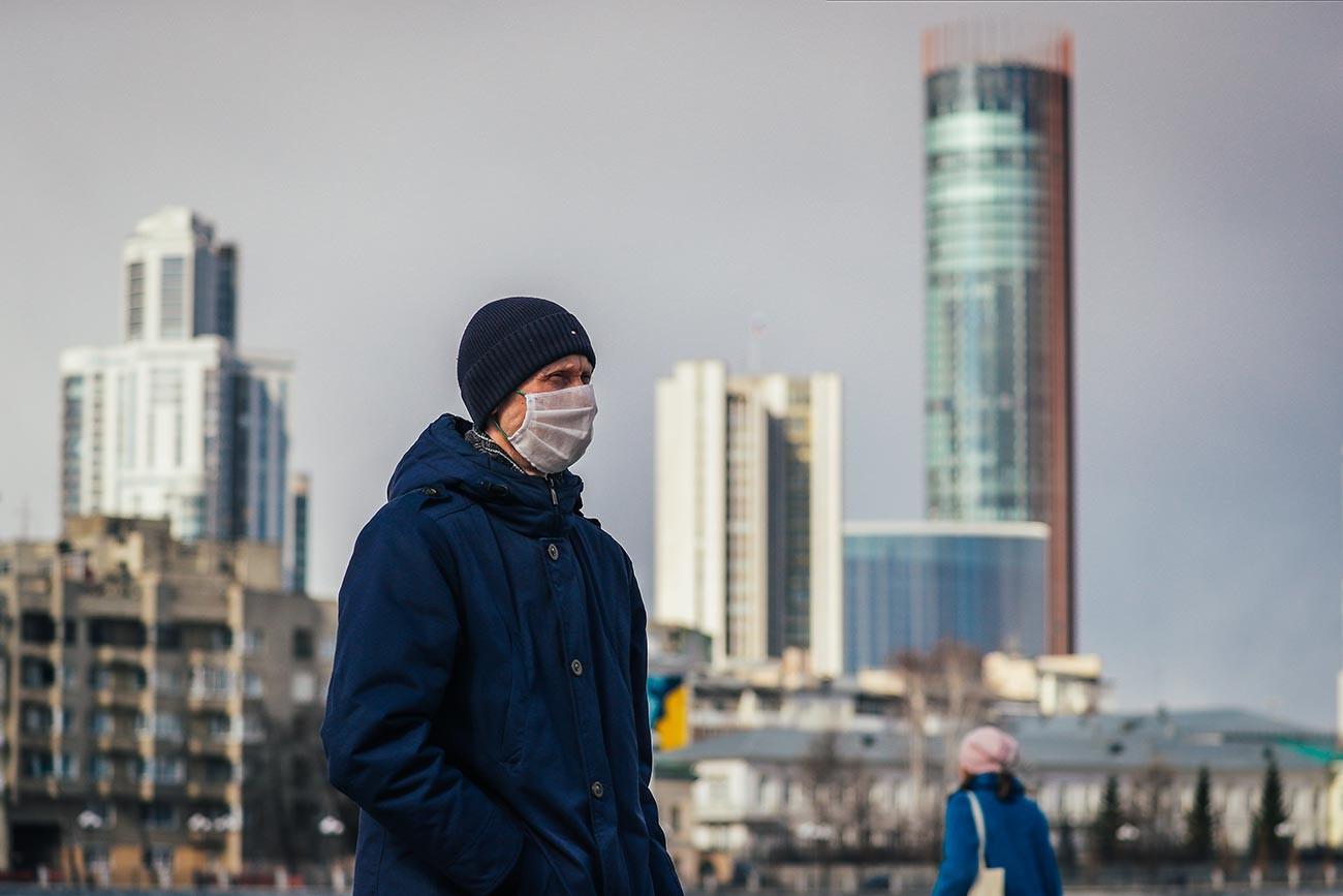Екатеринбург по време на пандемията от COVID-19
