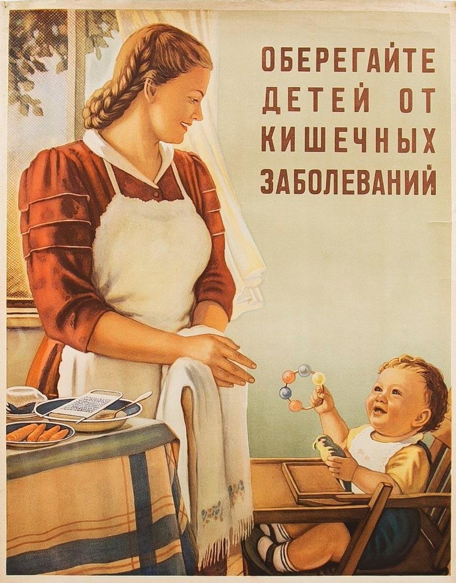 « Protégez les enfants des maladies intestinales »