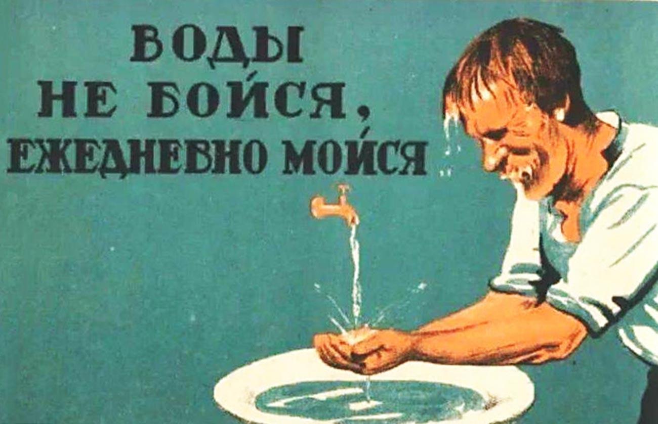 « N'aie pas peur de l'eau – lave-toi tous les jours »