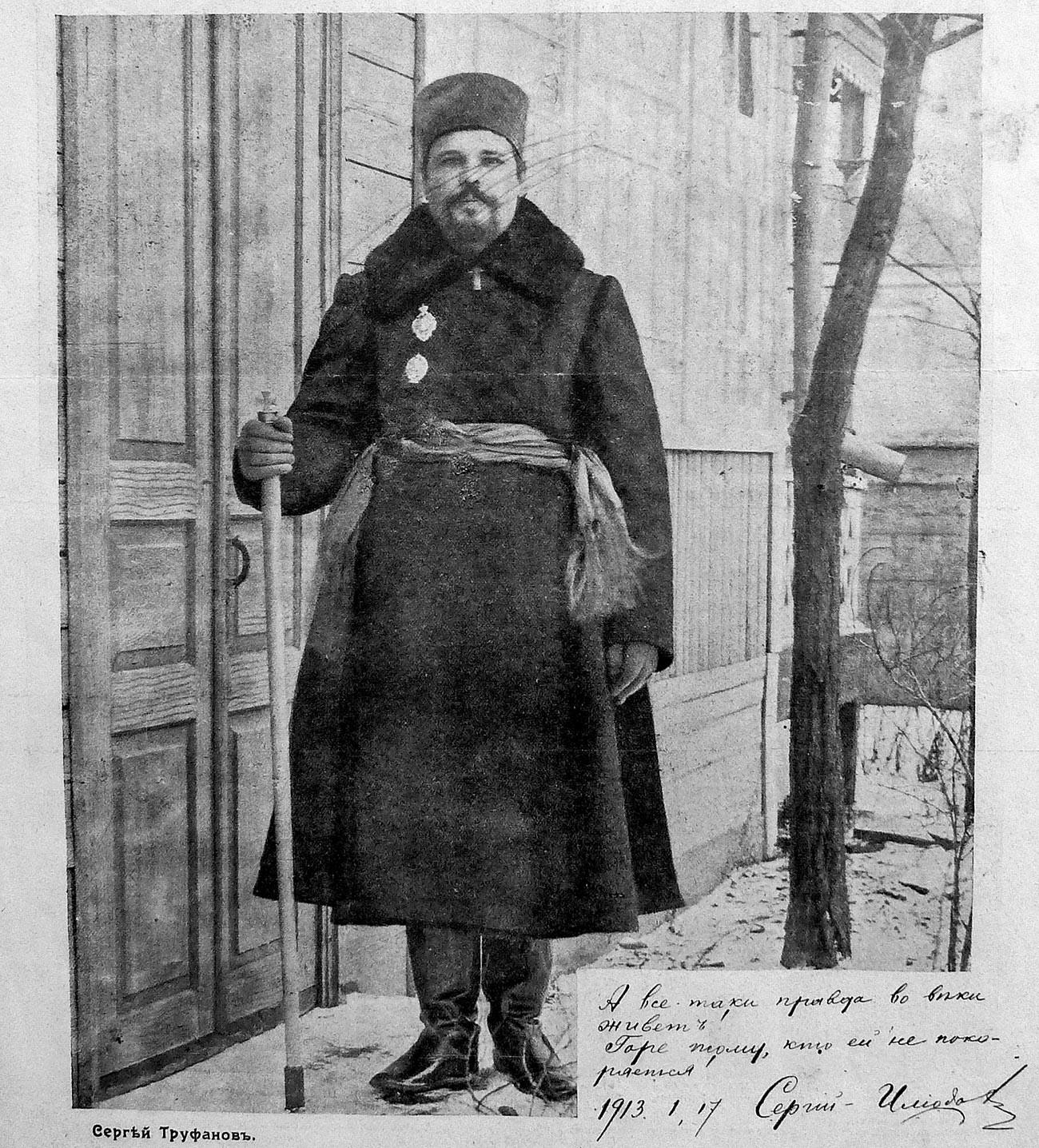 Sergei Trufanov, alias Ieromonakhos Iliodor (1880 – 1952).