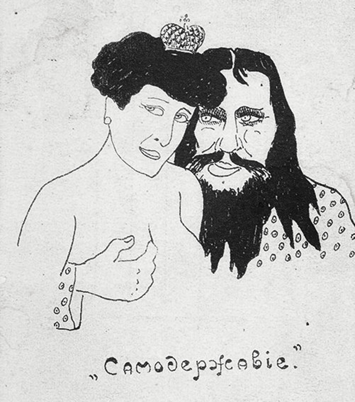 """""""Autokrasi"""". Karikatur yang menggambarkan Rasputin dan permaisuri Rusia."""