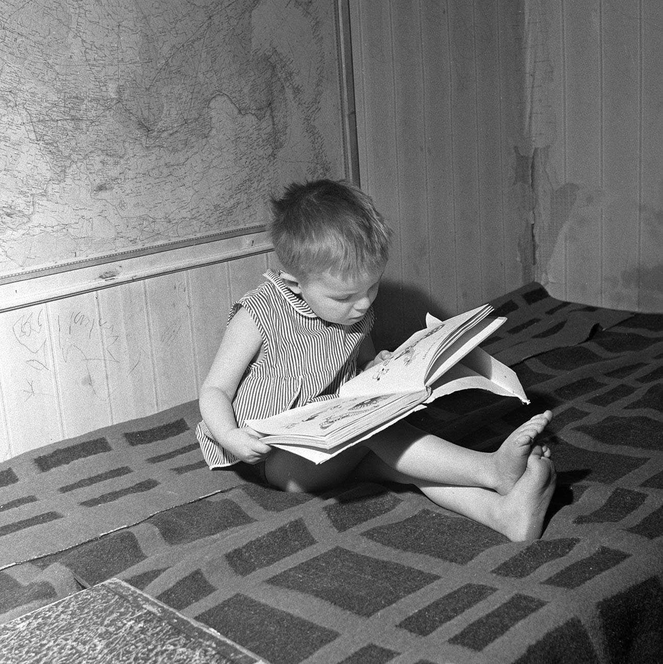 Djeca su uživala u bogatom obrazovnom okruženju u kojem su mogla učiti matematiku i čitati. 1968.