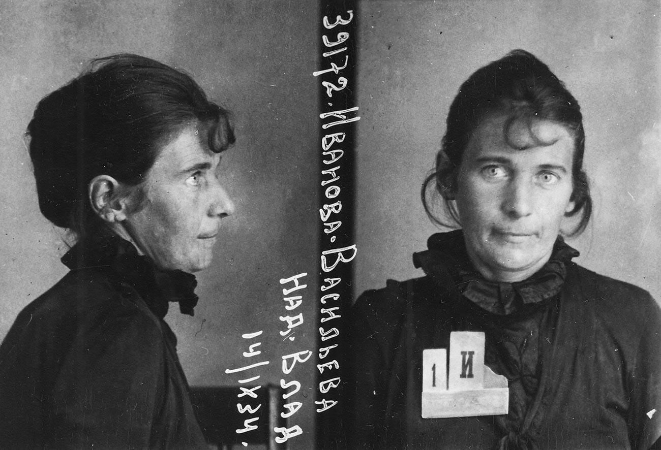 Nadežda Vladimirovna Ivanova-Vasiljeva