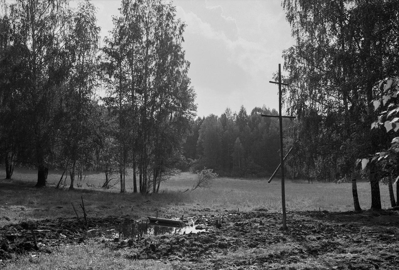 Ganina Yama (Ganin Pit), a place near the Four Brothers mine, where the first burial site was discovered. However, the bodies of the Romanovs were elswhere.