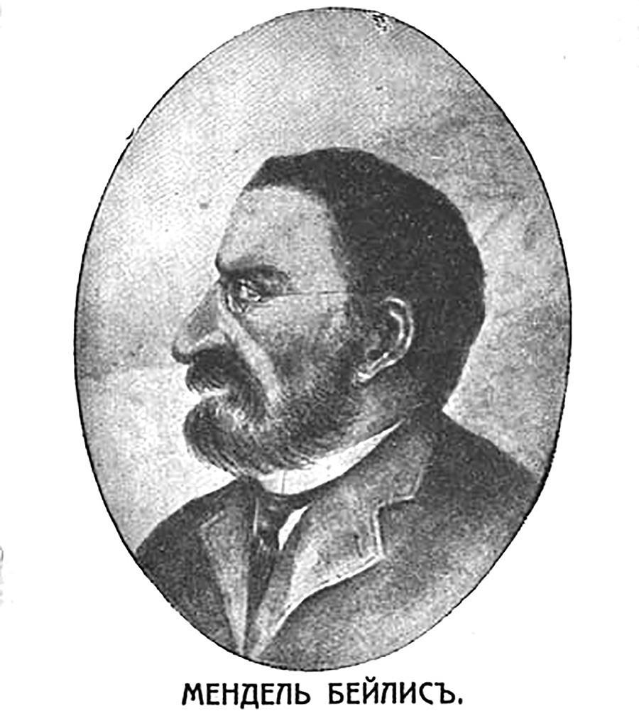 Бейлис, изобразен по време на процеса.